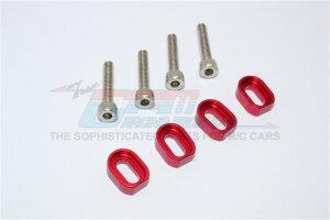 GPM-TXM007-R X-Maxx 6S X-Maxx 8S Aluminium Shims &...