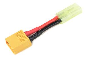 GForce GF-1301-008 Power Adapterkabel XT-60 Stecker...