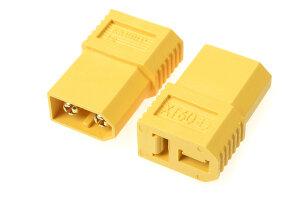 GForce GF-1306-010 Power Adapter-Stecker XT-60 Stecker...