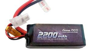 Gens Ace B-50C-2200-2S1P-TRX 2200mAh 7.4V (2S) 50C 2S1P...