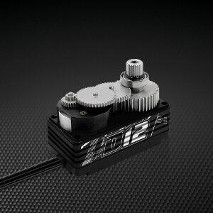 Power HD D12 Servo 12,5 kg HV CNC-Gehäuse...
