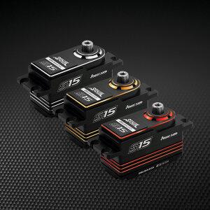 Power HD S15 Gold Servo 16,5 kg HV CNC-Gehäuse...