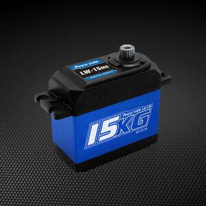 Power HD LW-15MG Servo 15 kg Metallgetriebe Wasserdicht...